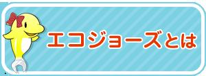 type_3ren_03